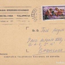 Francobolli: TARJETA POSTAL CIRCULADA7/12/76 CON SELLO COMPAÑIA TELEFONICA NACIONAL VER FOTO ADICIONAL. Lote 201821720