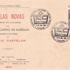 Selos: TARJETA POSTAL ROSALIA DE CASTRO FOLLAS NOVAS VERSOS EN GALLEGO VER FOTO ADICIONAL. Lote 201822590
