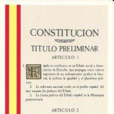 Sellos: LA TARJETA DEL CORREO , CONSTITUCIÓN ESPAÑOLA. Lote 202706117