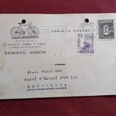 Francobolli: BICICLETAS ORBEA Y OTRAS. TARJETA COMERCIAL. Lote 203147985