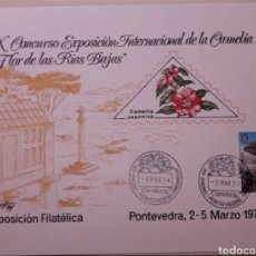 Sellos: MATASELLOS 1974 PONTEVEDR X EXPOSICION LA CAMELIA. Lote 204382611