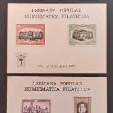 Sellos: TARJETAS I SEMANA POPULAR NUMISMATICA FILATELICA - ED. CLUB COLON - 1980. Lote 205195278