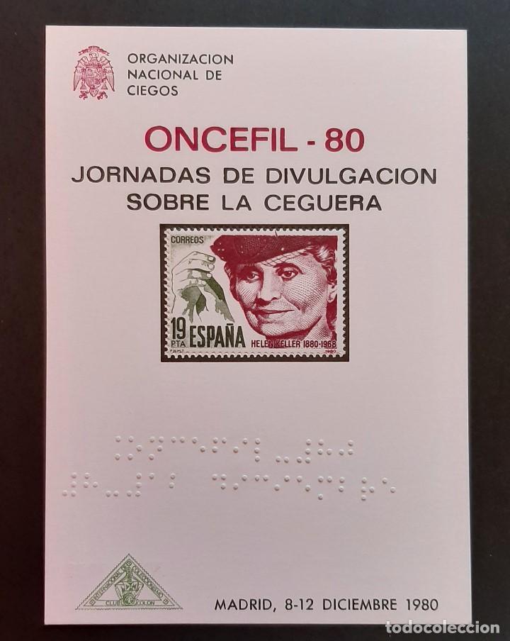 TARJETA ONCEFIL 80 - JORNADAS DE DIVULGACION SOBRE LA CEGUERA - MADRID 8-12 DICIEMBRE 1980 (Sellos - España - Tarjetas)