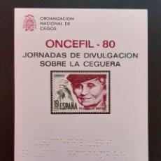 Sellos: TARJETA ONCEFIL 80 - JORNADAS DE DIVULGACION SOBRE LA CEGUERA - MADRID 8-12 DICIEMBRE 1980. Lote 205197197