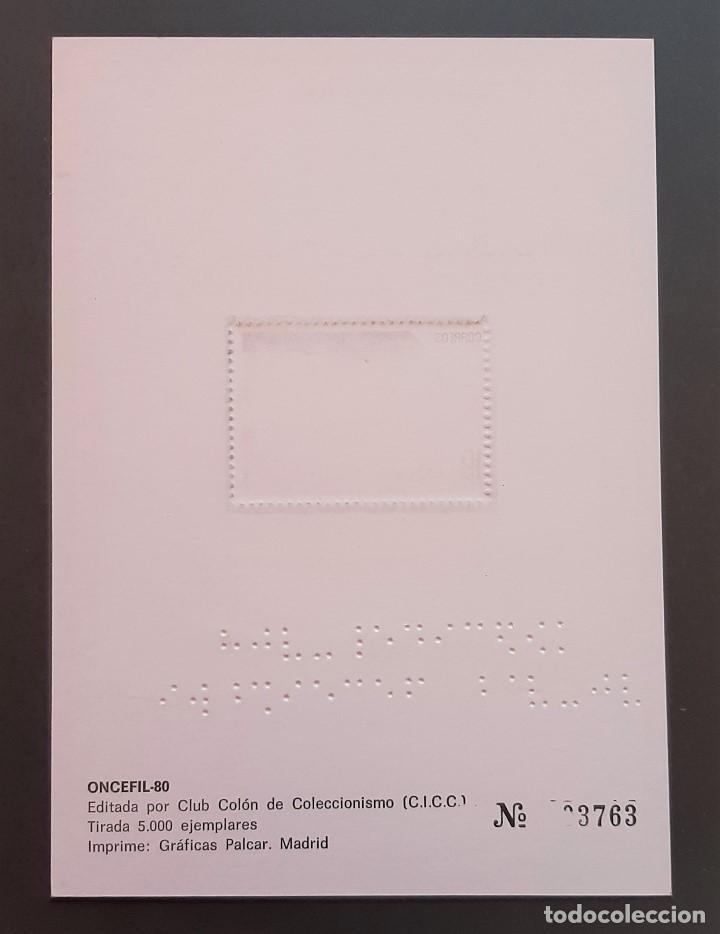Sellos: TARJETA ONCEFIL 80 - JORNADAS DE DIVULGACION SOBRE LA CEGUERA - MADRID 8-12 DICIEMBRE 1980 - Foto 2 - 205197197