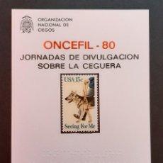 Sellos: TARJETA ONCEFIL 80 - JORNADAS DE DIVULGACION SOBRE LA CEGUERA - MADRID 8-12 DICIEMBRE 1980. Lote 205197232