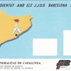 Sellos: TARJETA POSTAL DE LA JOVENTUT AMB ELS JOCS OLIMPICS DE BARCELONA 92 (OLYMPIC GAMES). Lote 205393586