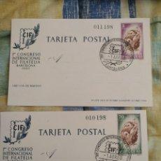 Sellos: PRIMER CONGRESO INTERNACIONAL FILATELIA BARCELONA 1960 CIF. Lote 205819316