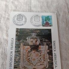Sellos: HERAKDICA PUENTEDEUME EXPOSICIÓN FILATÉLICA 1976. Lote 205832786