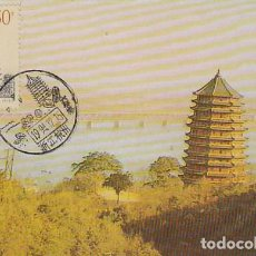 Sellos: CHINA, PAGODA LIUHE EN EL TEMPLO KAIHUA, TARJETA MÁXIMA DE 15-12-1994. Lote 206162986