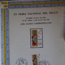 Sellos: POSTAL TARJETA TARJETÓN FILATÉLICO. XV FERIA NACIONAL DEL SELLO MADRID 1982 AÑO SANTO COMPOSTELANO. Lote 206915641