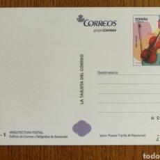 Sellos: ESPAÑA, TARJETA POSTAL AÑO 2011 (FOTOGRAFÍA REAL). Lote 209929083