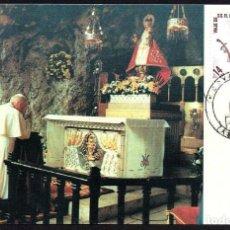 Sellos: TARJETA CON MATASELLOS CONMEMORATIVO DE COVADONGA. Lote 210634905