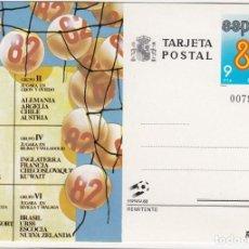 Sellos: TARJETA POSTAL GRUPOS DEL I AL VI Y SEDES ESPAÑA 82 CORREOS Nº BAJO 00794137 VALOR 9 PTA. Lote 211608286