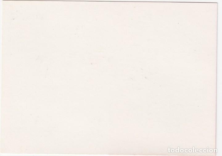 Sellos: tarjeta postal españa 82 correos nº bajo 00802637 valor 23 pta - Foto 2 - 211608476