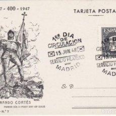 Timbres: POSTAL DE HERNANDO CORTES 1948 - 1º DIA DE CIRCULACION. Lote 211963267