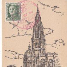 Timbres: POSTAL DE LA CATEDRAL DE TOLEDO DEL AÑO 1947 - EXPOSICION FILATELICA DE TOLEDO. Lote 211963883