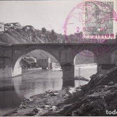 Timbres: POSTAL DE TOLEDO DEL AÑO 1947 - EXPOSICION FILATELICA DE TOLEDO. Lote 211964538