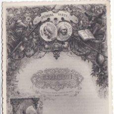 Timbres: POSTAL DE EL QUIJOTE CAPITULO I DEL AÑO 1947 - CAMPO DE CRIPTANA. Lote 211966338