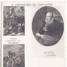 Timbres: POSTAL DE MIGUEL DE CERVANTES DEL AÑO 1947 - QUIJOTE - CAMPO DE CRIPTANA - MOLINO-MOULIN MILL. Lote 211993248
