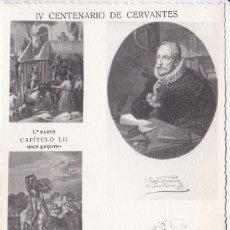 Timbres: POSTAL DE MIGUEL DE CERVANTES DEL AÑO 1947 - QUIJOTE - DULCINEA DEL TOBOSO. Lote 211993331