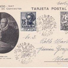 Timbres: POSTAL DE MIGUEL DE CERVANTES DEL AÑO 1947 - QUIJOTE - DIA DEL SELLO - MADRID. Lote 211994182