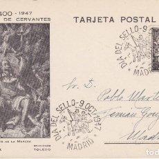 Timbres: POSTAL DE DON QUIJOTE DE LA MANCHA DEL AÑO 1947 - QUIJOTE - DIA DEL SELLO - MADRID. Lote 211994270