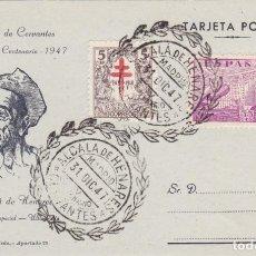 Timbres: POSTAL DE MIGUEL DE CERVANTES Y QUIJOTE DE LA MANCHA DEL AÑO 1947 - QUIJOTE - DIA DEL SELLO - MADRID. Lote 211994386