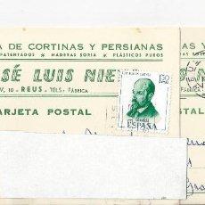 Selos: 2 TARJETAS POSTALES 1971. DE REUS A GRAUS. Lote 212525828