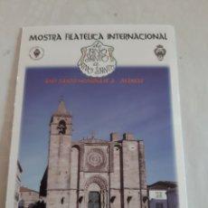 Sellos: NOYA CORUÑA TARJETA CORREOS 1999 EXPOSICIÓN FILATÉLICA AÑO SANTO. Lote 213542043