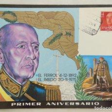 Sellos: FRANCISCO FRANCO, MATASELLADA EN EL PARDO EN EL PRIMER ANIVERSARIO DEL DÍA DE SU FALLECIMIENTO 1976. Lote 214166906