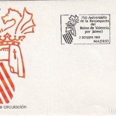 Sellos: SOBRE PRIMER DE 750 ANIVERSARIO DE LA RECONQUISTA DEL REINO DE VALENCIA POR EL REY JAIMA I 1988. Lote 215073472