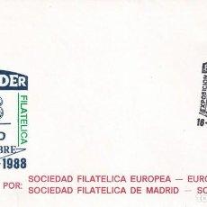 Sellos: SOBRE PRIMER DE SOCIEDAD FILATELICA EUROPA Y MADRID 1988. Lote 215073680