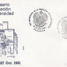 Francobolli: SOBRE PRIMER DE 459 ANIVERSARIO DE LA FUNDACIÓN DE LA UNIVERSIDAD DE GRANADA 1981. Lote 215074841