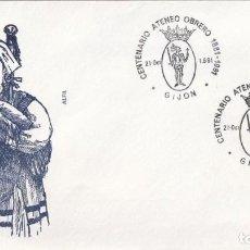 Sellos: SOBRE PRIMER DE CENTENARIO ATENEO OBRERO DE GIJON 1981. Lote 215075015