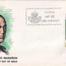 Sellos: SOBRE PRIMER DE GREGORIO MARAÑON EL AÑO 1979. Lote 215075163