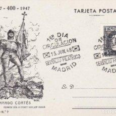 Francobolli: POSTAL DE HERNANDO CORTES 1948 - 1º DIA DE CIRCULACION. Lote 216538466