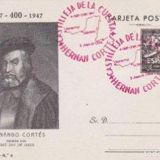 Timbres: POSTAL DE HERNANDO CORTES 1947 - CASTILLEJA DE LA CUESTA. Lote 216538671