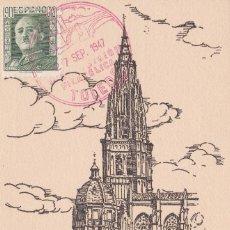 Francobolli: POSTAL DE LA CATEDRAL DE TOLEDO DEL AÑO 1947 - EXPOSICION FILATELICA DE TOLEDO. Lote 216539041