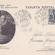 Francobolli: POSTAL DE MIGUEL DE CERVANTES DEL AÑO 1947 - QUIJOTE - DIA DEL SELLO - MADRID. Lote 216539182