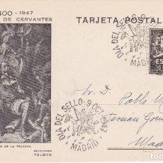 Francobolli: POSTAL DE MIGUEL DE CERVANTES DEL AÑO 1947 - QUIJOTE - DIA DEL SELLO - MADRID. Lote 216539470