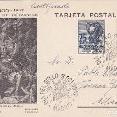 Francobolli: POSTAL DE MIGUEL DE CERVANTES DEL AÑO 1947 - QUIJOTE - DIA DEL SELLO - MADRID. Lote 216539558