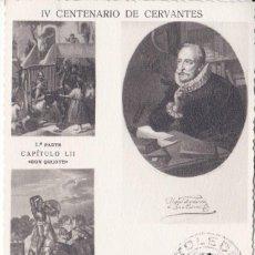 Francobolli: POSTAL DE MIGUEL DE CERVANTES DEL AÑO 1947 - QUIJOTE - DULCINEA DEL TOBOSO. Lote 216539715