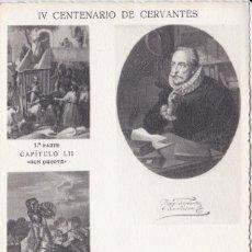 Francobolli: POSTAL DE MIGUEL DE CERVANTES DEL AÑO 1947 - QUIJOTE - CAMPO DE CRIPTANA - MOLINO-MOULIN MILL. Lote 216539821