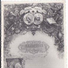 Timbres: POSTAL DE EL QUIJOTE CAPITULO I DEL AÑO 1947 - DULCINEA DEL TOBOSO. Lote 216540763