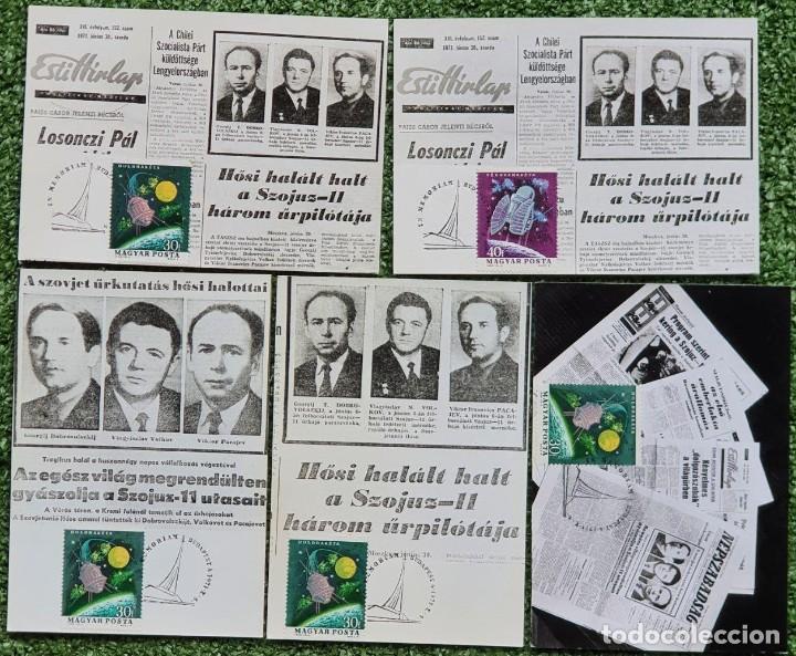 47 TARJETAS MÁXIMAS DE MAGYAR POSTA (HUNGRIA) 1970-83 (Sellos - Extranjero - Tarjetas Máximas)