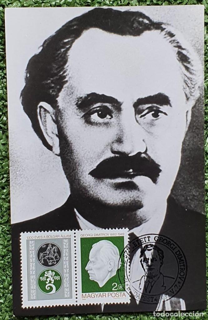 Sellos: 47 Tarjetas Máximas de Magyar Posta (Hungria) 1970-83 - Foto 9 - 217600396