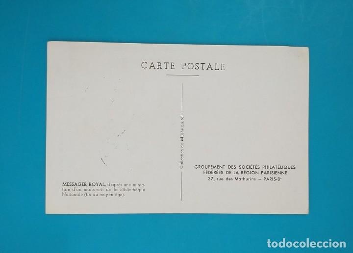 Sellos: TARJETA POSTAL MÁXIMA DE FRANCIA 1962, MENSAJERO REAL, MESSAGER ROYAL - Foto 2 - 217603518