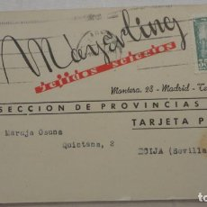 Sellos: ANTIGUA TARJETA.MAYERLING.TEJIDOS SELECTOS.MADRID 1950. Lote 217648481