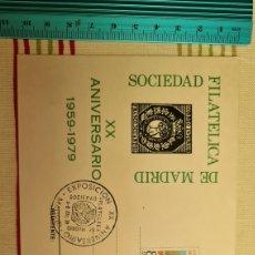 Sellos: SOCIEDAD FILATÉLICA DE MADRID. Lote 217821216